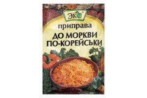 Приправа для моркови по-корейски Эко м/у 20г