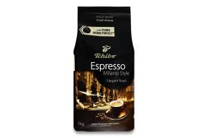 Кава натуральна смажена в зернах Espresso Milano Style Tchibo в/у 1кг