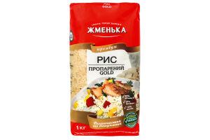 Рис пропаренный Gold Премиум Жменька м/у 1кг