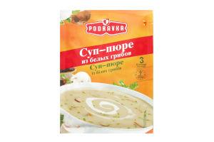 Суп-пюре швидкого приготування з білих грибів Podravka м/у 48г
