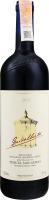 Вино 0.75л 13% червоне сухе Guidalberto Tenuta San Guido пл