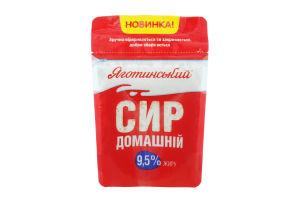 Сир Яготинський Домашній 9,5% 300г х9