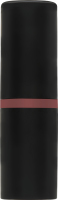 Помада Ultra Last Instant Colour №05 Essence 3.5г