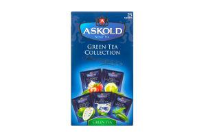 Чай Аскольд Green Tea Collection ф/п25*2г