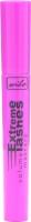 Тушь для ресниц Extreme Lashes Wibo 8мл