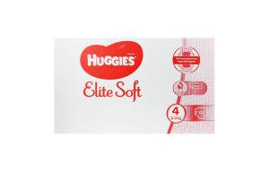 Підгузники для дітей 8-14кг 4 Elite Soft Huggies 132шт