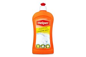 Засіб для миття посуду Соковитий лимон Helper 500мл