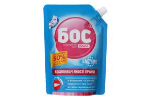 Підсилювач якості прання Enzyme Плюс Бос 500мл