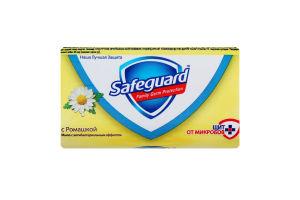 Мило туалетне з антибактеріальним ефектом Ромашка Safeguard 125г