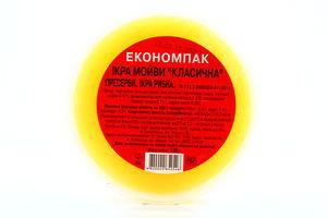 Икра мойвы классическая Экономпак 190г