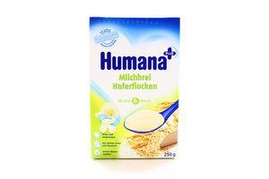 Каша Humana молочна вівсяна 250г