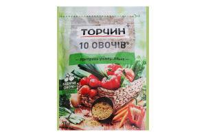 Приправа універсальна 10 овочів Торчин м/у 170г