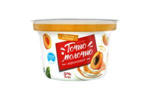 Десерт 9% сливочный Абрикос Точно Молочно ст 180г