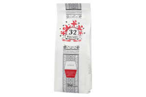 Кава 32Pounds класік в зернах 250г х6