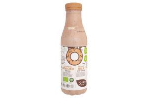 Молоко 2.5% с какао органическое Organic Milk п/б 470г