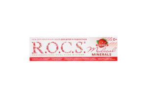 Гель для зміцнення зубів для дітей і підлітків зі смаком полуниці Medical Minerals R.O.C.S 45г