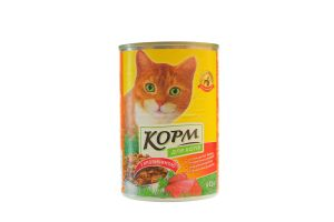 Корм для котов Повна Чаша с телятиной