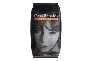 Кофе жареный в зернах Espresso Оro Casa Rinaldi м/у 1000г