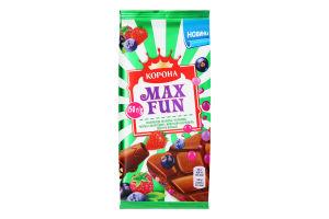 Шоколад молочний Полуниця-малина-чорниця-чорна смородина-вибухова карамель-шипучі кульки Max Fun Корона м/у 150г