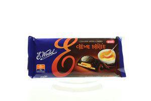 Шоколад E.Wedel темний з начинкою Крем Брюлле 100г х19
