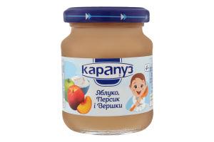 Пюре для детей от 4мес Яблоко, Персик и Сливки Карапуз с/б 125г