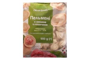 Пельмені зі свининою та яловичиною Oliver Smith 900г