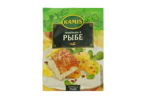 Приправа к рыбе Kamis м/у 25г
