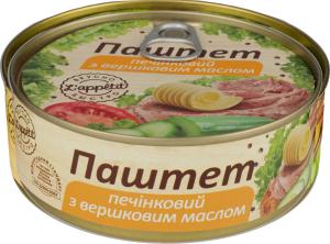Паштет печінковий з вершковим маслом L'appetit з/б 240г