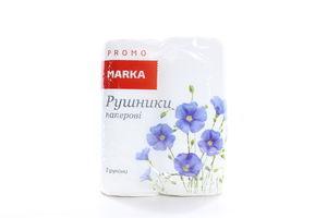 Полотенца бумажные 2шт Marka Promo