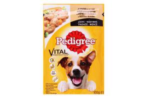 Корм для дорослих собак з куркою і овочами в соусі Pedigree д/п 100г