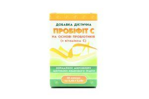 Пробиотик с витамином С Пробифит C Фитор 30кап