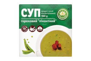Суп гороховый сухой концентрированный Пикантный Ласочка м/у 160г
