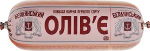 Ковбаса варена Олів'є Бердянський м'ясокомбінат м/у 0.5кг