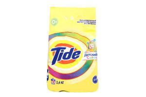 Порошок стиральный Tide Color Детский автомат