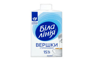 Сливки 15% стерилизованные Отборные Біла лінія т/п 200г