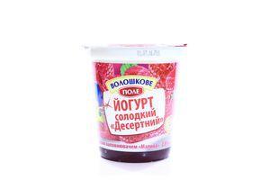 Йогурт Волошкове поле Малина ст 2,8% 350г х12