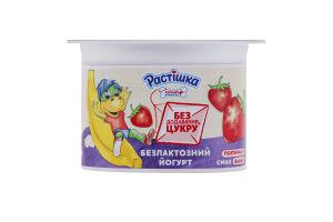 Йогурт 2% безлактозний Полуниця-банан Растішка ст 105г