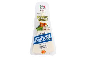 Сыр 36% Pecorino Romano Zanetti м/у 250г