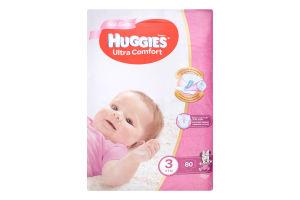 Підгузки дитячі для дівчаток 5-9кг Ultra comfort Huggies 80шт