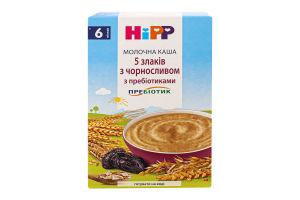 Каша молочна для дітей з 6міс 5 злаків з чорносливом з пребіотиками Hipp к/у 250г