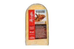 Сыр 45% 7 вкусов Доообра ферма кг