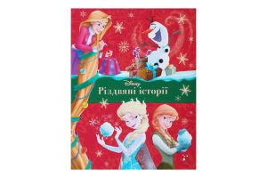 Книга для детей от 3лет Рождественские истории Disney Egmont 1шт