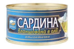 Сардина Аквамир №5 Бланширована в олії 240г