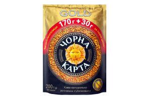 Кава натуральна розчинна сублімована Gold Чорна Карта д/п 200г