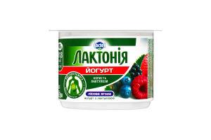 Йогурт 3.3% с лактулозой Лесная ягода Лактонія ст 115г