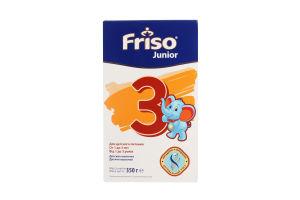 Молочко Friso Junior дитяче 3 від 1 до 3р. 350г x6