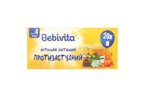 Фіточай для дітей від 4міс протизастудний Bebivita к/у 20х1.5г