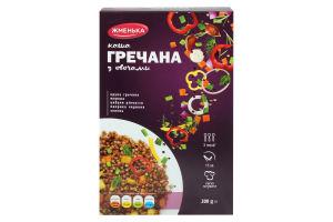 Каша гречневая с овощами в пакетиках Жменька к/у 200г
