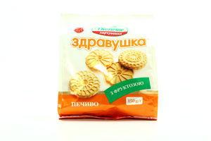 Печенье с фруктозой Здравушка ЖЛ 150г
