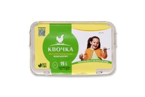 Яйця курячі харчові столові С1 Квочка к/у 15шт
